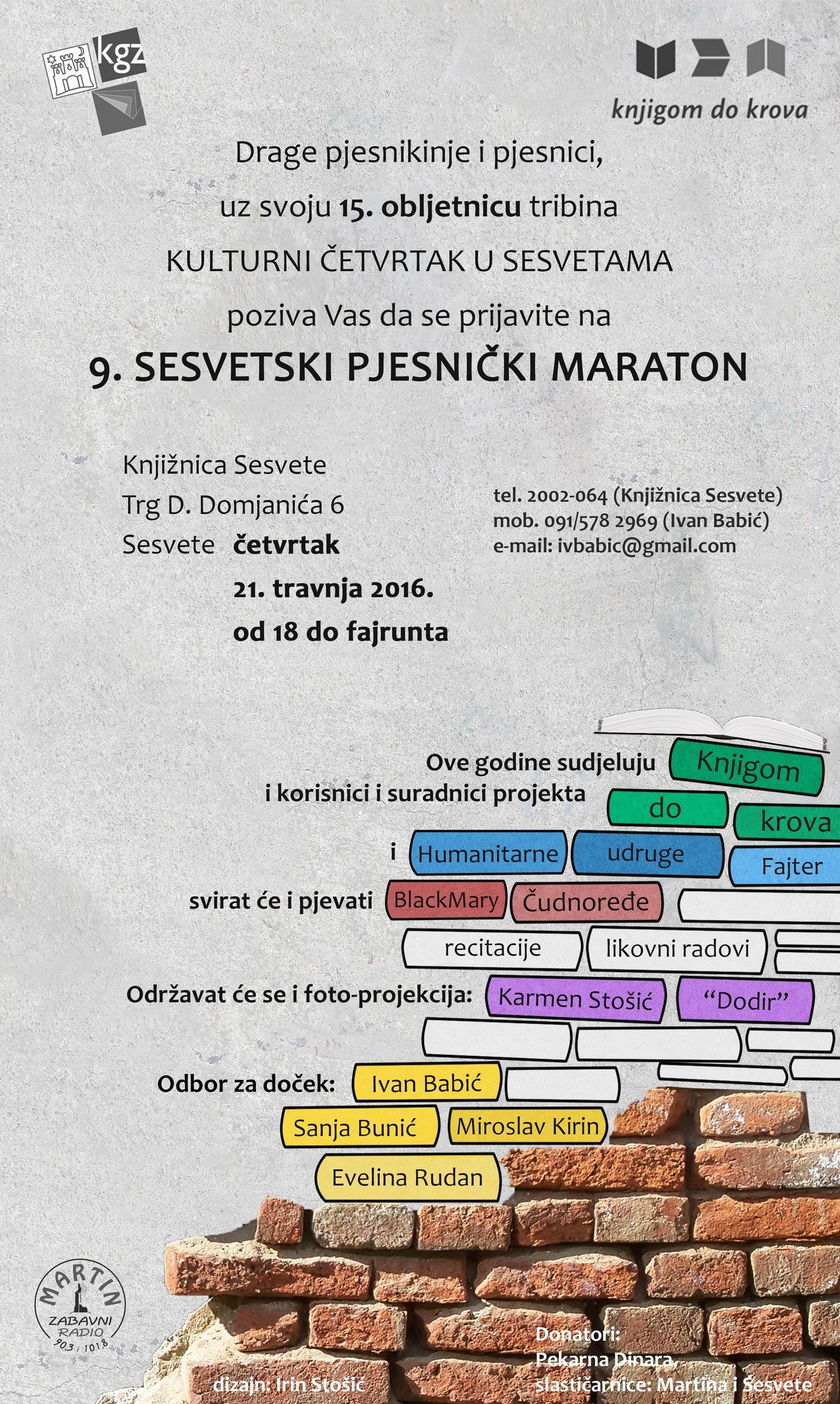 Pozivnica_maraton (2)